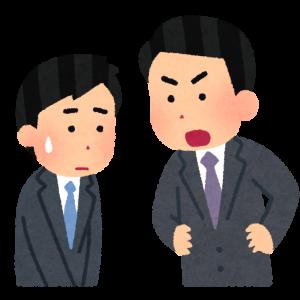 【入門】新人介護士が上司に怒られた時の5つの受け取り方のポイント。