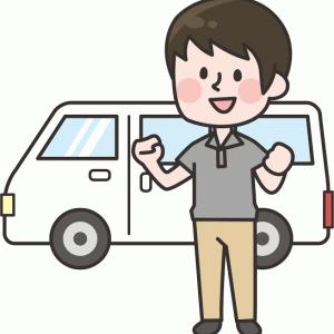 【研修資料用】送迎時、利用者様の自宅到着した際の5つの接遇ポイント。