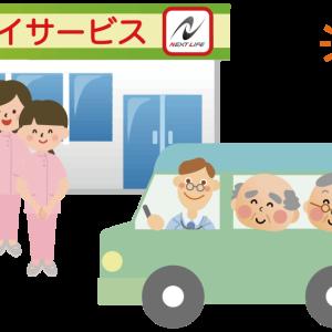 【介護保険サービス利用者向け】リハビリ特化型デイサービスの3つの特徴。