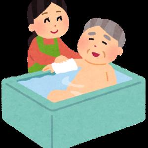 入浴介助は利用者様の情報の宝庫。