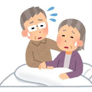 ずっと家族の介護していくのは不安。でも在宅介護にはこだわりたい人のデイサービスの選び方。