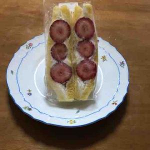 アンテンドゥのイチゴサンドイッチ