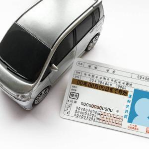 運転免許証を紛失!まずは何をしたら良い?実際に再発行した時の流れも紹介
