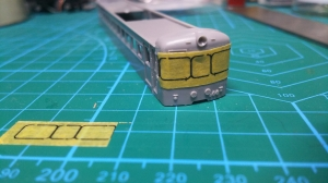 パノラマ窓の湘南電車