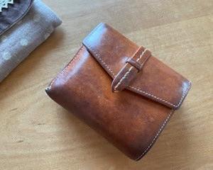 付き合いの長ーい財布