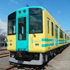 武庫川線5500系「TORACO号」「トラッキー号」のデザイン公開 赤胴車は6月2日引退