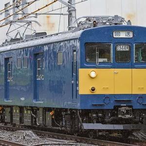 クモヤ143-9が東京車両センターへ戻る