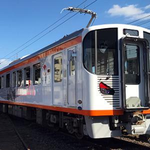 一畑電車の旅を車内からSNS発信も4U! 7000系4両に Bataden・Wi-Fi 完備