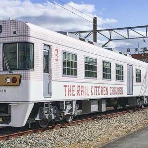 6月25日 西鉄「THE RAIL KITCHEN CHIKUGO Marche」実施