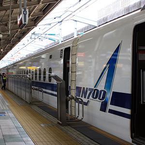 東海道新幹線 6月19日と21日に「のぞみ」計12本追加運転