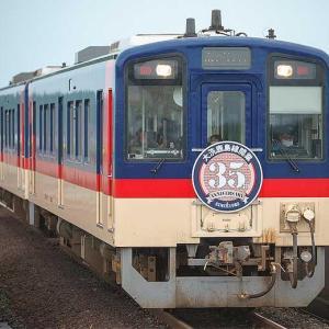 鹿島臨海鉄道で普通列車に開業35周年ヘッドマーク