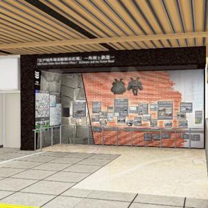 四ツ谷駅に「江戸城外堀史跡展示広場―外堀と鉄道―」開設 6月29日から