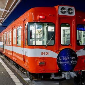 8月9日・29日運転 岳南電車「ナイトビュープレミアムトレイン」の参加者募集