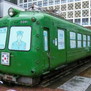 渋谷駅「青ガエル」に変化