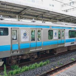「京浜東北線2020ラッピング電車」運転