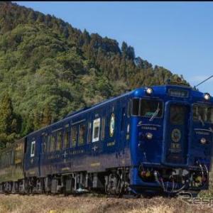 肥薩線の観光列車が鹿児島本線へ…『かわせみ やませみ』『いさぶろう・しんぺい』を併結 8月8日から