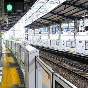 京急、2020年度の設備投資計画を発表