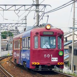 阪堺電気軌道で、開業120周年ヘッドマークとフラッグ