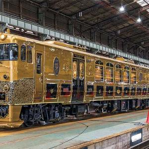 10月23日/11月13日催行 JR九州『特急 かわせみ やませみとJRKYUSHU SWEET TRAIN「或る列車」に乗るたび』参加者募集