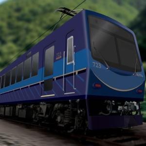叡山電鉄 700系リニューアル車両「723号」10月運転開始 前日に車両展示撮影会・貸切運行も