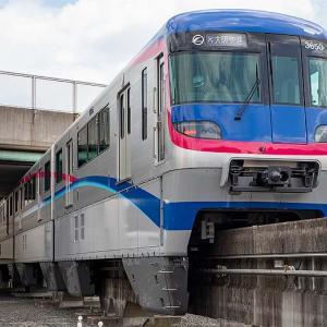 大阪モノレール、10月17日にダイヤ改正を実施