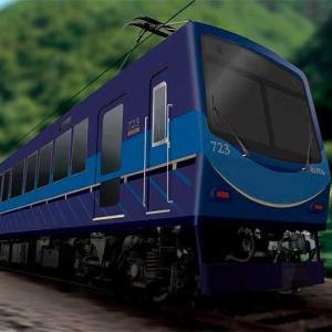 叡電、700系リニューアル車(723号車)を10月18日から運転開始