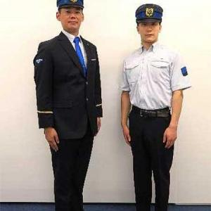 大阪モノレール、運輸部員の制服を10月1日からリニューアル