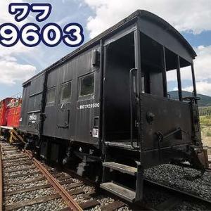 10月3日・4日 有田川鉄道公園で「国鉄貨車 ワフ29603 ラストラン」「日立 25t 3軸ロッド機関車撮影会」開催