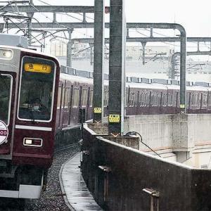 阪急、8000系・8300系「クラッシック8000・8300」に記念ヘッドマーク