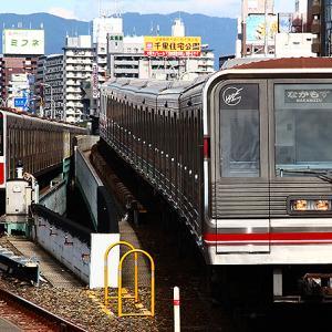 御堂筋線・四つ橋線 10/31ダイヤ改正 可動式ホーム柵設置で停車時間変更 Osaka Metro