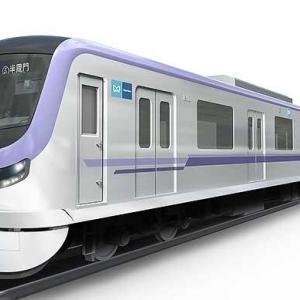 東京メトロ18000系、2021年度上半期から営業運転