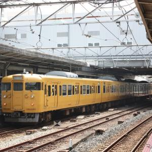 JR西日本が伯備線で荷物輸送の実証実験…地域の農産品輸送を視野に 1月29日から