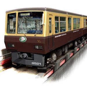 山口線に「昭和風」ラッピング電車 西武園ゆうえんちグランドオープン直前の5/15から運行