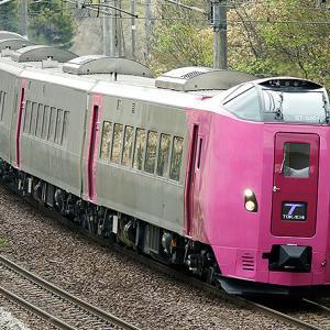 北海道周遊列車「HOKKAIDO LOVE! ひとめぐり号」10月運転「はまなす」「ラベンダー」編成で