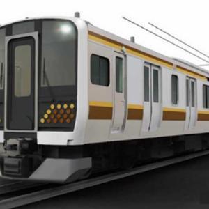 宇都宮線・日光線に「E131系」2022年春頃から営業運転開始