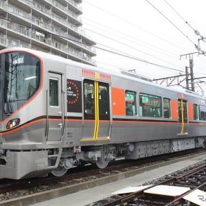 列車ごと、号車ごとに把握…JR西日本323系の混雑状況などをアプリでリアルタイムに提供