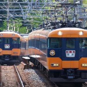近鉄12200系と過ごす特別な一時間 青山町車庫で7月に体験イベント開催