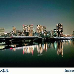 東京モノレール1000形で貸切湾岸夜景列車ツアー……車内灯も消し、夜景ポイントでは徐行