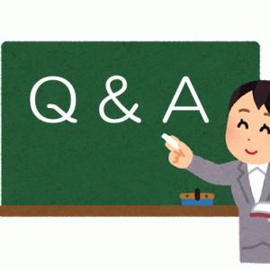 Q&A「海外口座キャンペーン利殖」について