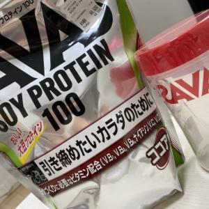 【検証結果】プロテインダイエットの効果は絶大?!