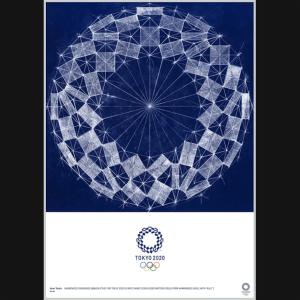 東京2020オリンピックポスター そのに