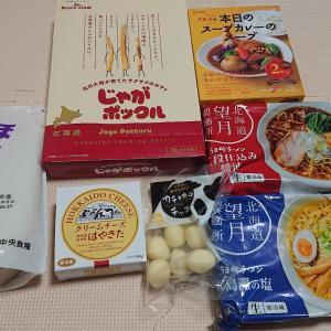 【ネタバレ】キター(゚∀゚ 三 ゚∀゚) 北海道ふっこう復袋と大泉洋!!!