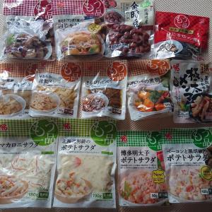 20日0時~24H限定 カネ吉のお惣菜おまかせセット