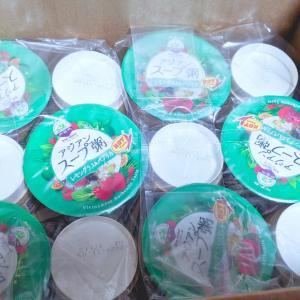 【レポ】ベトナム アジアンスープ粥 レモングラス&パプリカ *海外グルメ食品のIGM*