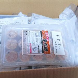 【レポ】いしの屋お弁当セット12食 *冷凍寿司のポーラスター*