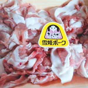 レポ&これはリピぽち★肉の日半額クーポンで雪姫ポークを♪