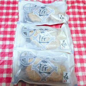 【レポ】選べる匠3袋セット*鹿児島黒豚肉専門店 黒かつ亭*&本日までの肉の日クーポン!