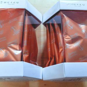 【レポ】不知火のチョコレート×2箱セット*パティスリー銀座千疋屋楽天市場店*気になる復興福袋などなど…!