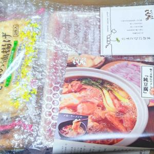 【レポ】純豆腐豚肉セットスンドゥブ*おとうふ工房いしかわ*送料無料クーポンは本日まで!