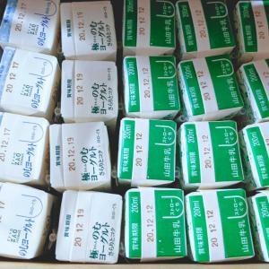 【ネタバレポ】フロム蔵王選り取りヨーグルト・デザートセット(お試しセット)3回分♪少しだけ、お買い得品などなど…!!